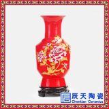 景德镇陶瓷描金牡丹中国红瓷花瓶客厅摆件家居装饰品瓷瓶摆设