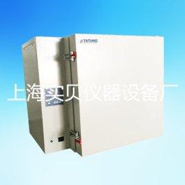 400度高温干燥箱烘箱HD-100