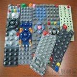 硅胶按键|硅胶导电按键|电子产品按键