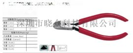 """5""""桃型電子斜口鉗A-155/125MM"""