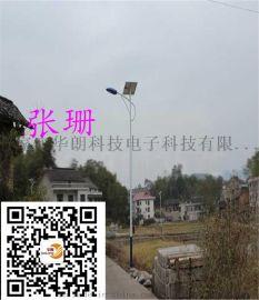 邯郸太阳能灯厂价排序
