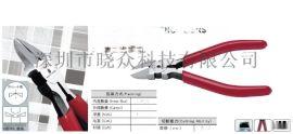 """5""""薄型塑膠鉗A-234/125MM"""