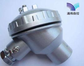 接线盒 温度传感器用 热电偶/热电阻接线盒