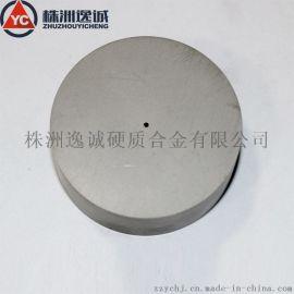 耐磨硬质合金钨钢模具 合金圆饼 钨钢冷墩模