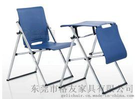 桌椅互换两用办公洽谈休闲学习椅