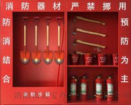 厂家工地消防柜|建筑工地展示柜现货直销