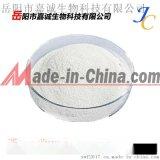 硬脂酸鈣 200目硬脂酸鈣 塑料脫模劑1592-23-0
