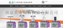冷冻干燥机真空泵辅助器