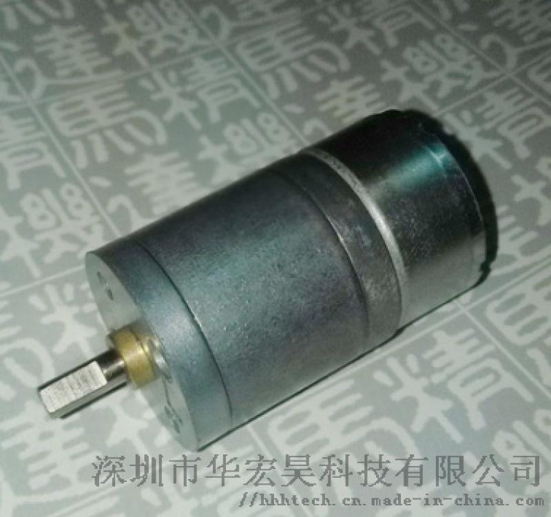 25GA-300C微型减速电机 有刷直流减速电机