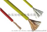 现货厂家直销RV 6mm2电气安装用电线,上海电缆环保电缆电线