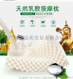 泰国TAIHI泰嗨高低  枕 舒适  颈椎