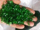 3-6毫米紅色玻璃砂多少錢一噸 河北永順玻璃砂廠家