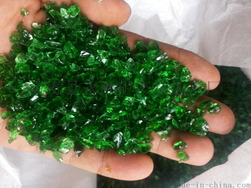 3-6毫米红色玻璃砂多少钱一吨 河北永顺玻璃砂厂家