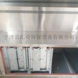 低空油烟净化器   餐饮厨房油烟净化器