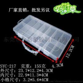 14固定格元件盒 带手提加把手零件盒  工具盒