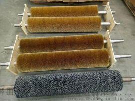 绕刷辊 定做毛刷辊工业尼龙刷辊 弹簧毛刷