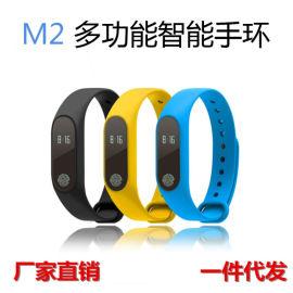 M2智慧手環心率監測運動計步手環