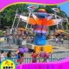 广场游乐设备风筝飞行商丘童星游乐设备厂家品质保证