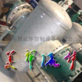 蒸汽挡板式汽水分离器DN100