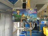 长沙公交广告公司--长沙公交拉手广告投放