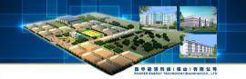 广东深圳18650锂电池组,锂离子生产厂家