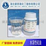 现货供应玻璃瓶硅化剂/水溶性硅油