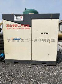 回收二手55KW螺杆式空压机,螺杆空压机大全