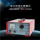 增加模具耐冲击性硬度碳化钨强化被覆机华生冷焊机HS-BCDS02