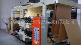 神之恩650高精密多色柔版印刷纸袋机 印刷机 纸袋机
