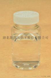 023环氧改性有机硅树脂