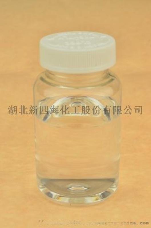 023環氧改性有機矽樹脂