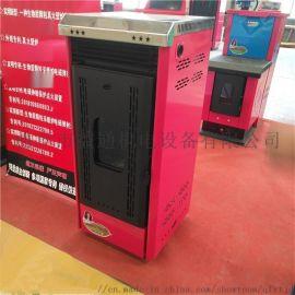 益通生物质颗粒取暖炉 全自动立式铸铁节能冬火采暖炉