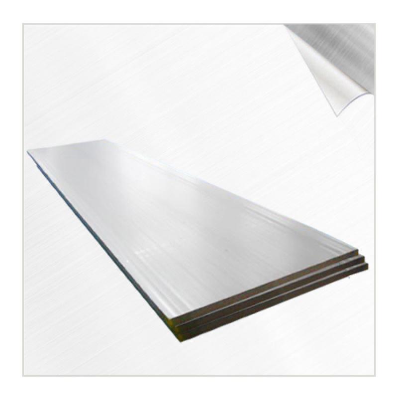 镍基高温合金718(N07718)钢板钢带钢卷钢管