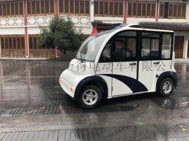 利凯士得厂家直销物业保安2座电动巡逻车