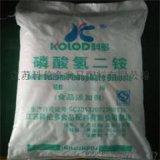 厂家直销食品级电子级磷酸氢铵