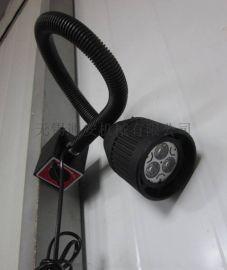 机床工作灯长臂照明灯强磁座冲床软管灯220V