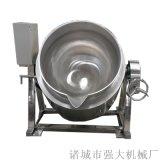 导热油蜡烛夹层锅 辽宁化工夹层锅 带搅拌煮锅