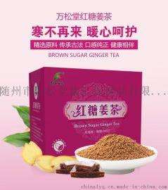 贞美红糖姜茶,美容养颜固体饮料,速溶红糖姜茶