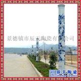 陶瓷燈柱品牌  景德鎮陶瓷燈柱  江西陶瓷燈柱價格