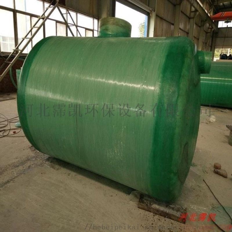 玻璃钢化粪池厂家-玻璃钢隔油池-精选霈凯环保