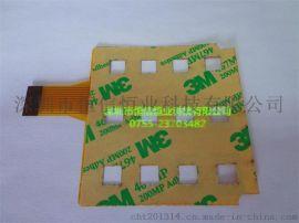 深圳智能穿戴FPC柔性软板 按键 批量生产