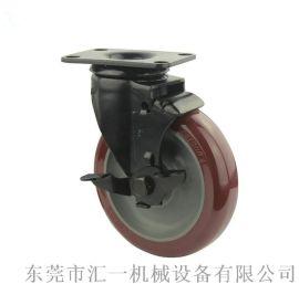 定制脚轮 中型5寸PU轮 万向轮配刹车