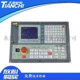广东LNC-500宝元系统维修,宝元主机故障检测