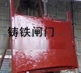 海口墙靠式2米乘2米涵管口安装铸铁闸门