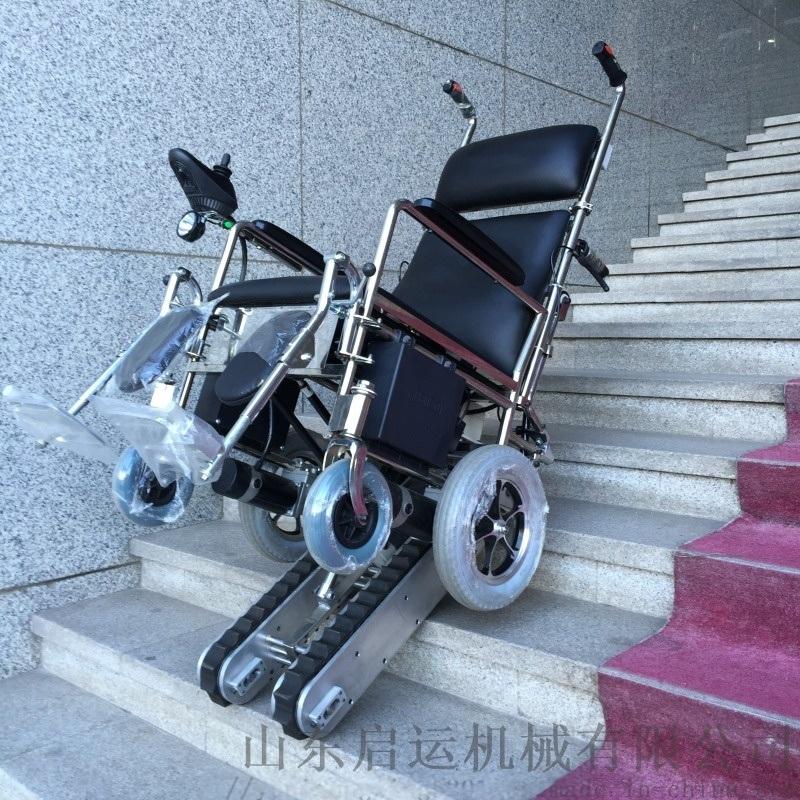 徐州市智能楼道电梯残疾人电动爬楼车启运厂家**