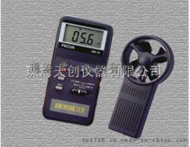 AVM-03风速仪使用方法,进口数字风速仪