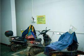 湖南衡阳小区物业自助投币刷卡扫码充电站