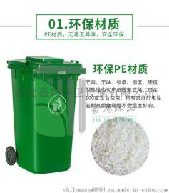 银川塑料垃圾桶,环卫垃圾箱,户外分类果皮箱厂家