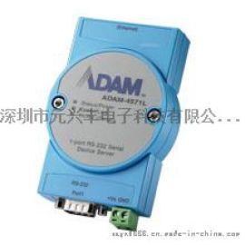 ADAM-4571L 研华 1端口RS-232到以太网串口联网伺服器