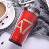 創意廣告杯子可印廣告星巴克水杯咖啡杯Tumbler
